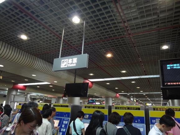 2012年5月香港旅行♪その12_d0219834_18254696.jpg