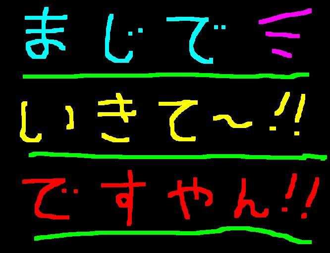 f0056935_10495255.jpg