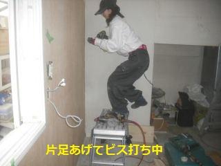 本日5日目  新品2台_f0031037_2004973.jpg