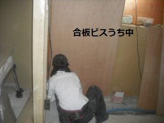 本日5日目  新品2台_f0031037_2005693.jpg