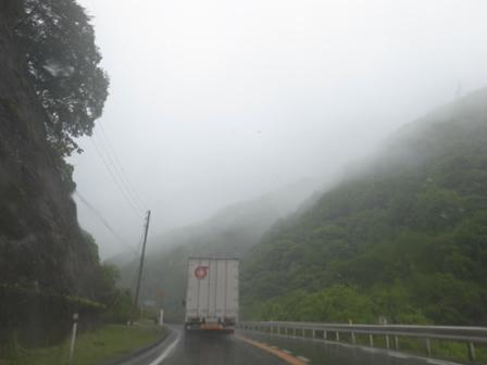 三才山は雨_a0014840_2395472.jpg