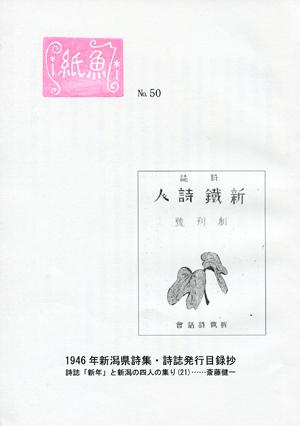 b0081843_2013751.jpg