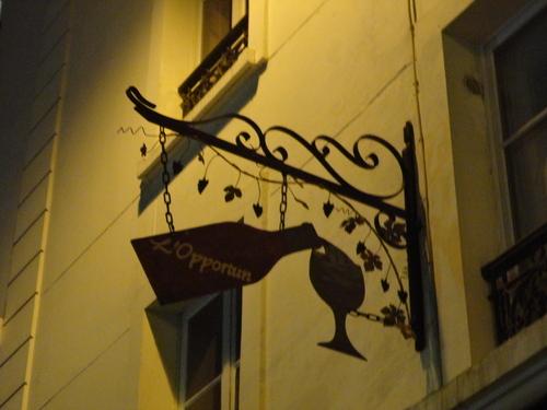 France の看板たち。_d0162257_147493.jpg