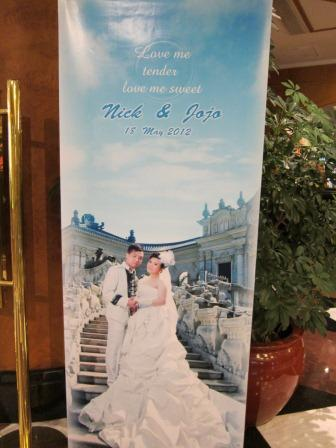 マカオの結婚式 パート1_a0151580_11481693.jpg