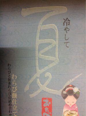 男子_a0059281_18563274.jpg
