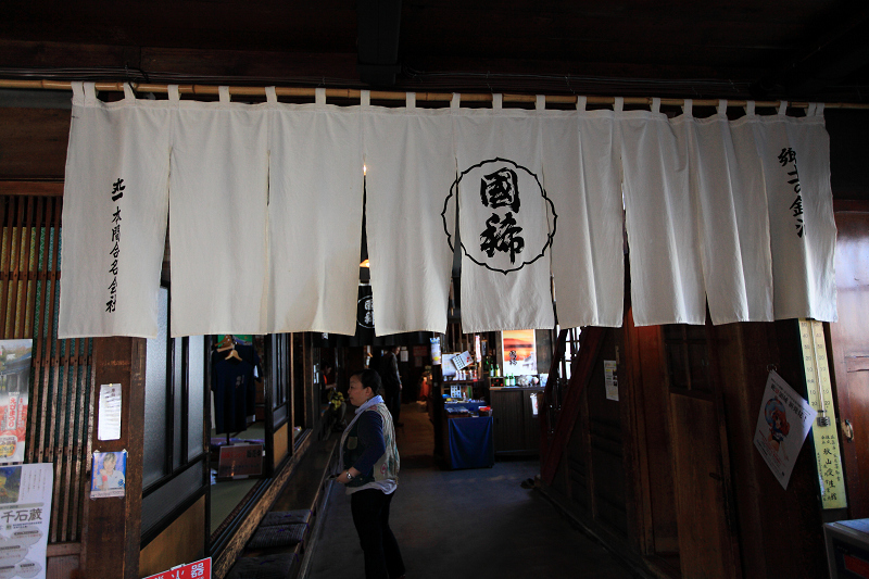 増毛 国稀酒造_a0160581_13243127.jpg