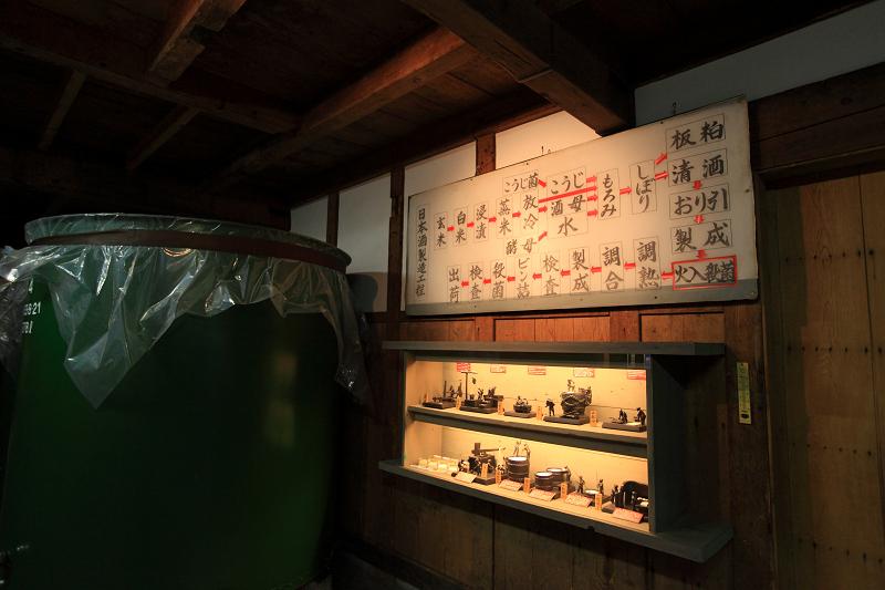 増毛 国稀酒造_a0160581_13261664.jpg