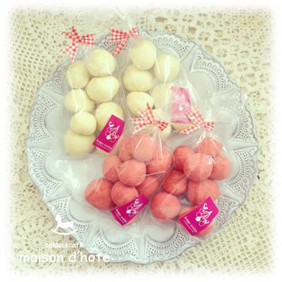 かわいいお菓子☆_f0134191_1142459.jpg