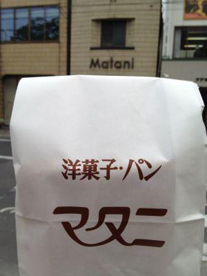老舗のマタニ_a0134394_1453792.jpg