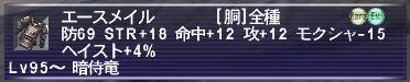 e0249198_11191928.jpg