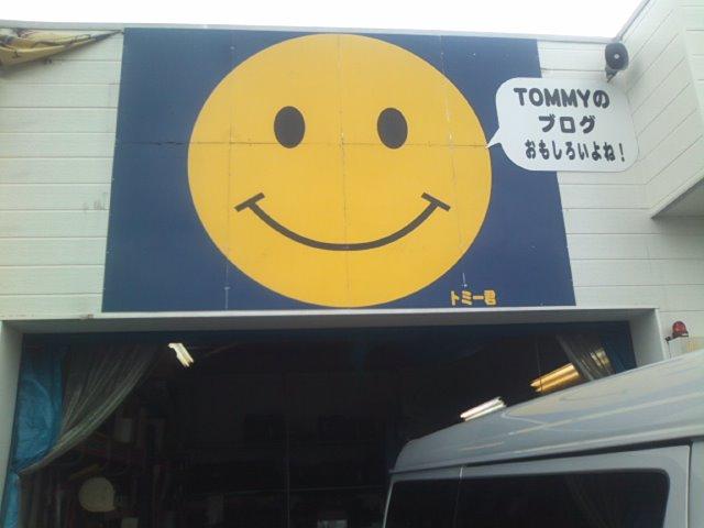ランクルトミー札幌店(^o^)朝礼&Good&NEW 二人です_b0127002_94685.jpg