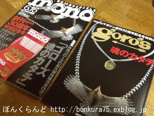 b0080809_14304058.jpg
