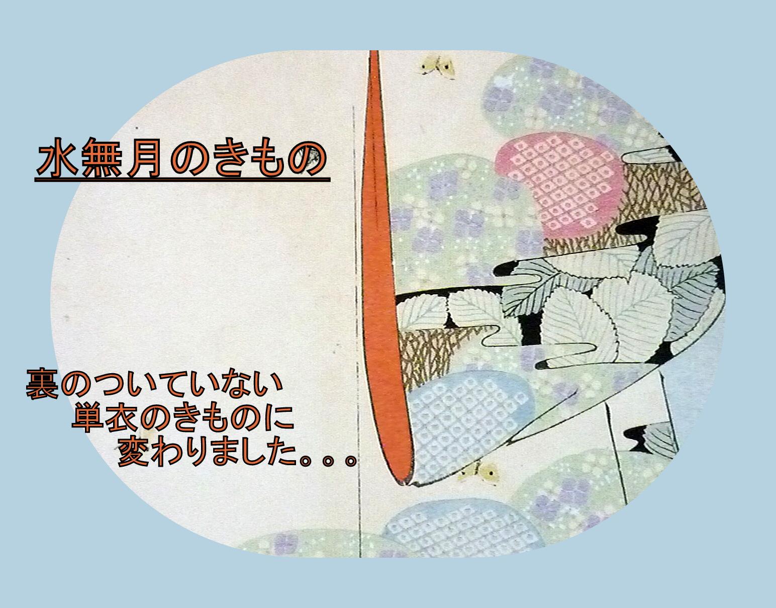 f0205317_745881.jpg