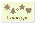カラータイプインストラクター2級認定講座開講!_f0092320_15205732.jpg