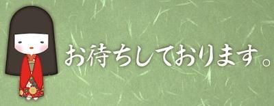 b0191125_1746387.jpg