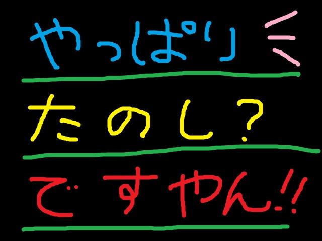 f0056935_0182968.jpg