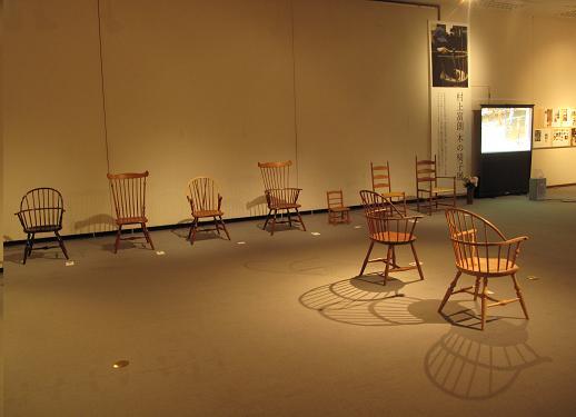 村上さんの椅子_a0156039_20553544.jpg