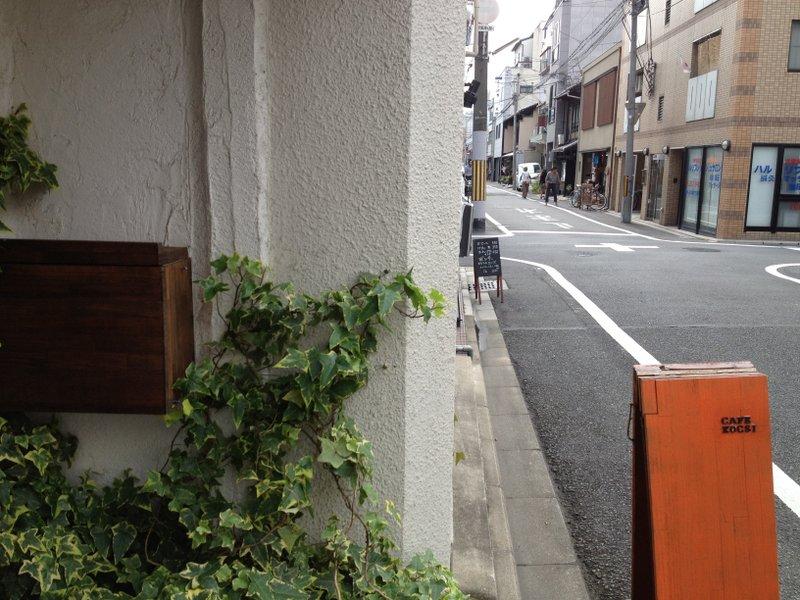 京都ブラブラ歩き_b0168840_2124528.jpg