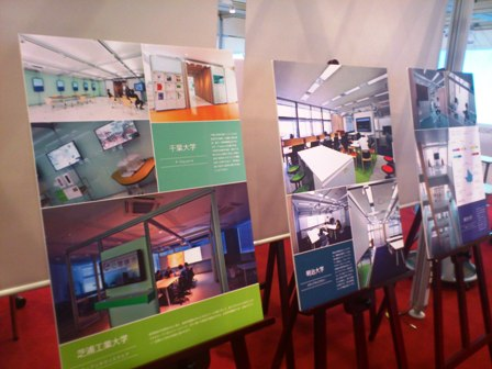 6/7(木)New Education Expo 2012 東京会場_f0138645_1523337.jpg