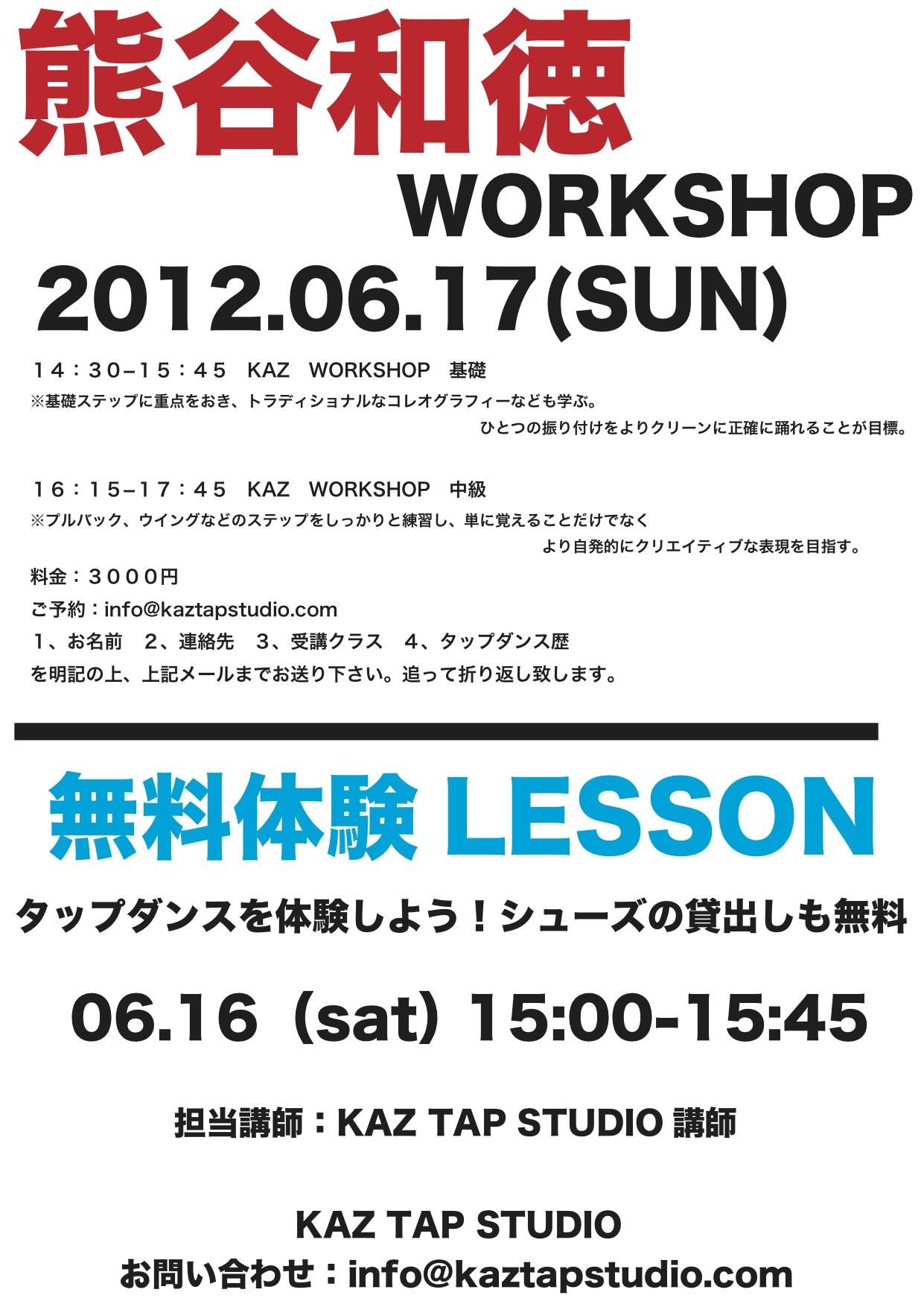 KISEKI WEEKのお知らせ(workshop&写真展)_f0137346_0433334.jpg