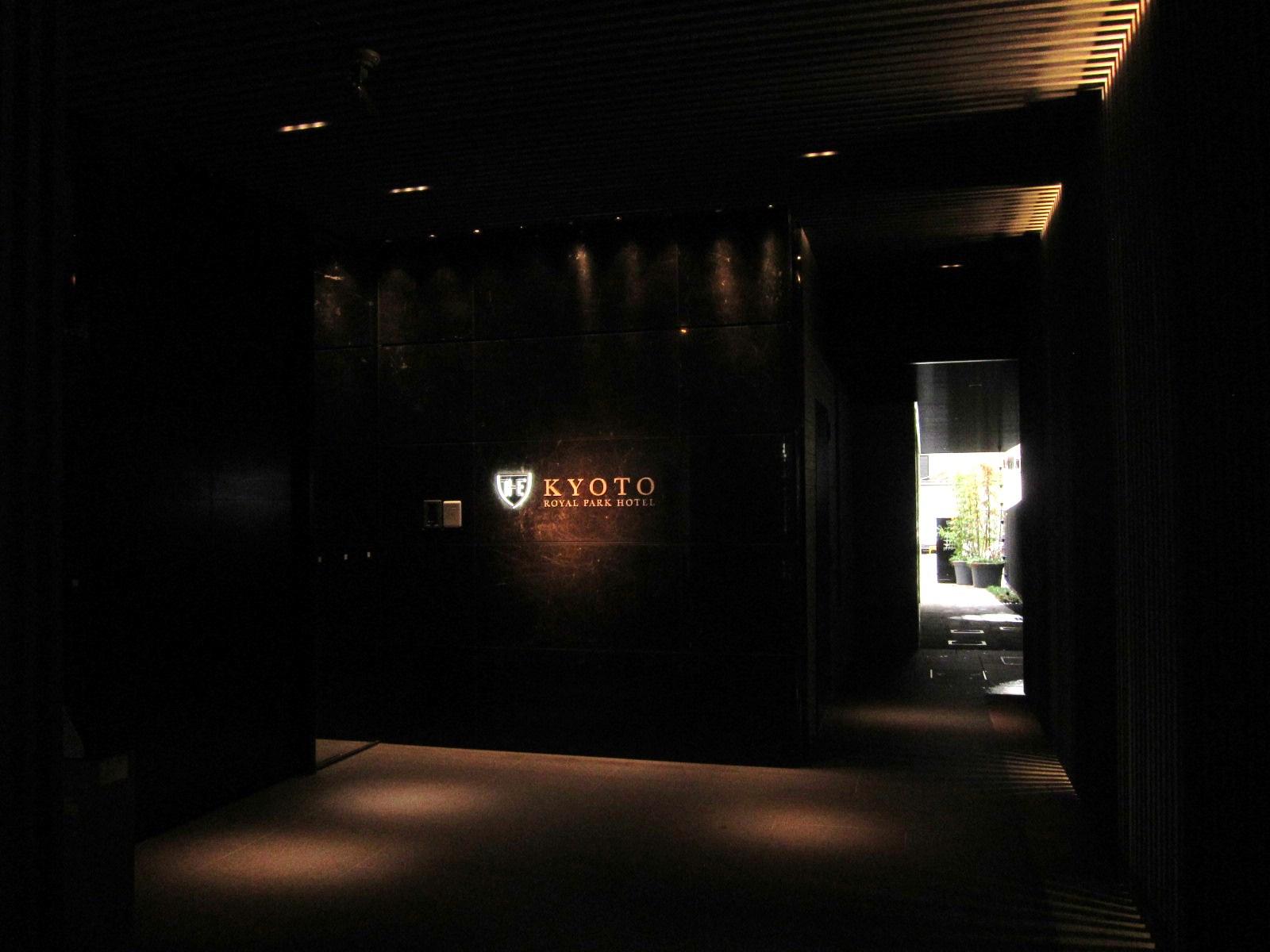 京都へ_c0246656_1147411.jpg