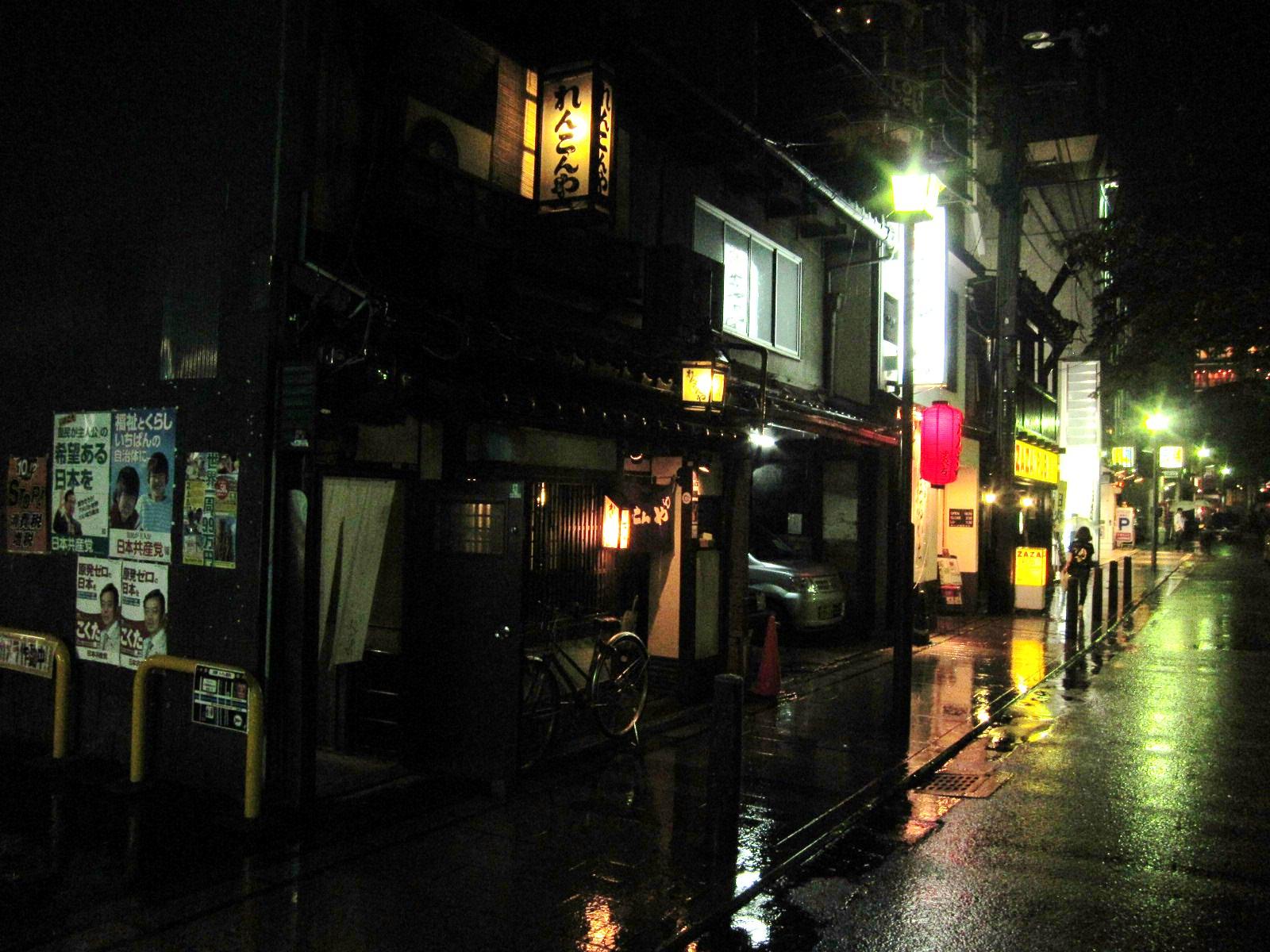 京都へ_c0246656_14114154.jpg