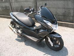 まず、マフラーよりバイクザシートだったね!_e0114857_20523317.jpg
