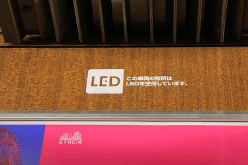 阪急9007F LED車両_d0202264_2033262.jpg