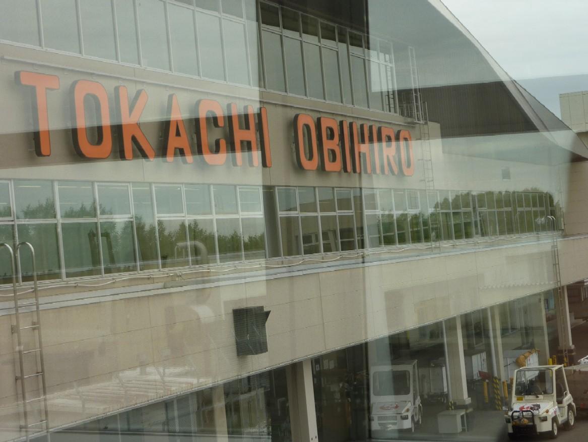 2012-06-10 昨日は帯広で「ONGAKUゼミナール」_e0021965_10213414.jpg