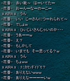 f0233667_1616165.jpg