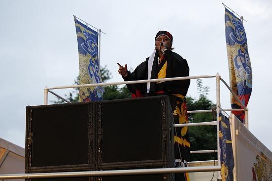 """""""YOSAKOIソーラン祭り""""公式応援隊長の遊助、YOSAKOIオールスターズと祭りを盛り上げ_e0197970_2314511.jpg"""