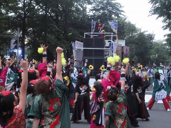 """""""YOSAKOIソーラン祭り""""公式応援隊長の遊助、YOSAKOIオールスターズと祭りを盛り上げ_e0197970_2316736.jpg"""