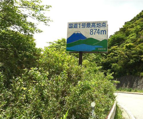 2012 第1回 るんるん箱根♪_c0185674_22344852.jpg