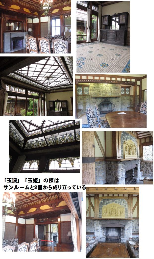 f0110488_11422429.jpg