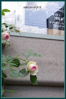 幸福スイーツアルカイック ならまち店 薔薇咲く!!_c0207890_018774.jpg
