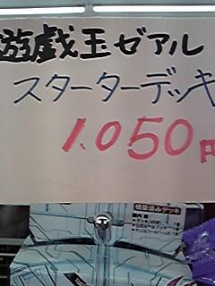 f0113797_16582351.jpg