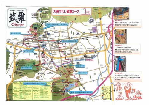 歩いてみませんか!? 九州オルレ武雄コース_f0040201_22584681.jpg