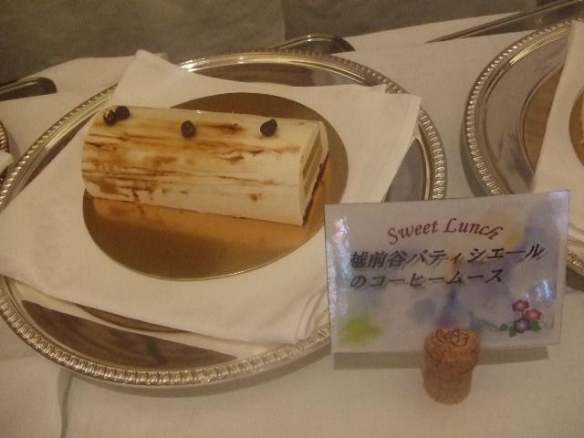 ホテルオークラ東京ベイ テラス スイートランチ_f0076001_21582967.jpg
