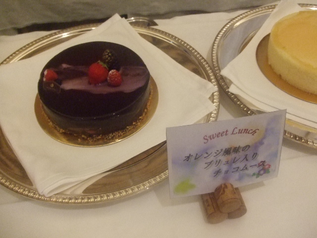 ホテルオークラ東京ベイ テラス スイートランチ_f0076001_21585422.jpg