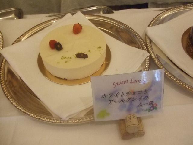 ホテルオークラ東京ベイ テラス スイートランチ_f0076001_21585610.jpg