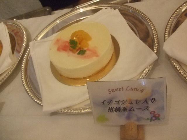 ホテルオークラ東京ベイ テラス スイートランチ_f0076001_21592445.jpg