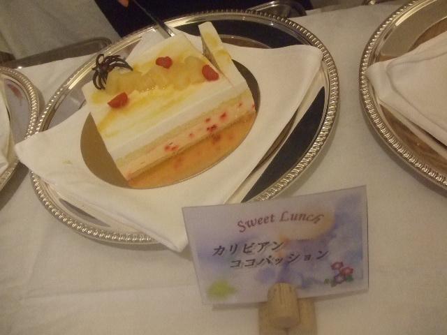 ホテルオークラ東京ベイ テラス スイートランチ_f0076001_21593939.jpg