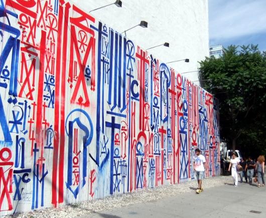NYのストリートアート密集地、イースト・ビレッジ南端のお散歩風景_b0007805_0582283.jpg