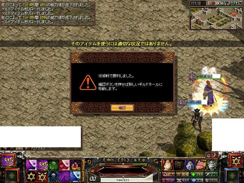 b0214607_09550.jpg