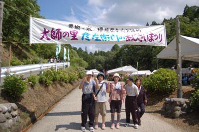 6/10あじさい祭り_a0154110_10115596.jpg