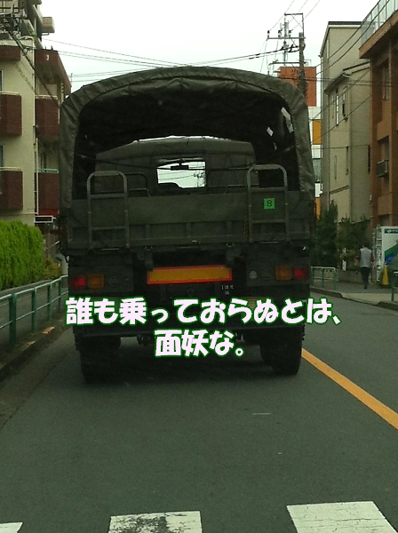b0067012_1558953.jpg