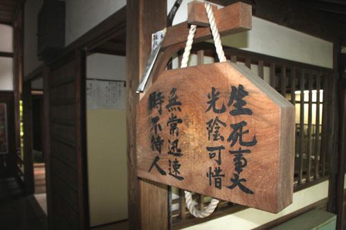大徳寺 高桐院_e0048413_22175155.jpg