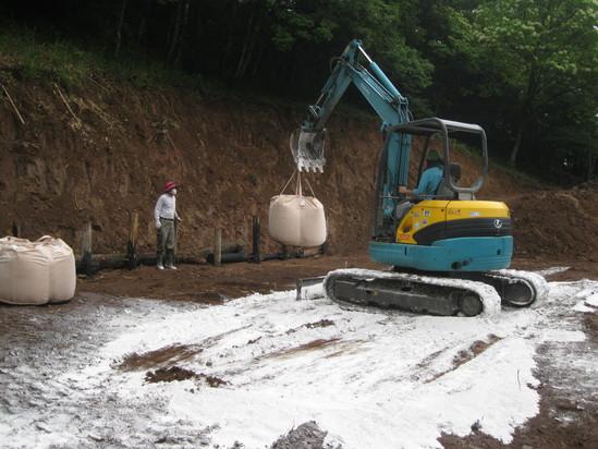 「土壌改良」☆_a0125419_17354217.jpg