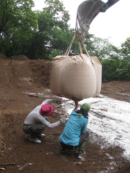 「土壌改良」☆_a0125419_17371670.jpg