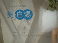 デイサービス見学会_f0129627_17594650.jpg